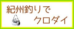 image4336
