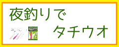 image4770